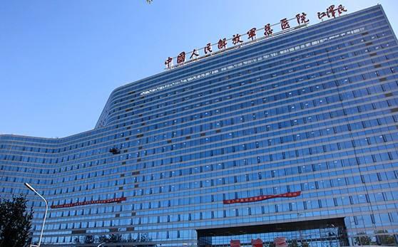 中国人民解放军第一五七医院